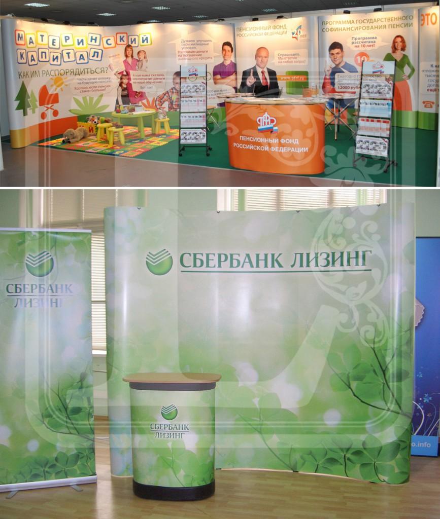 производство pop-up стенда в Липецк