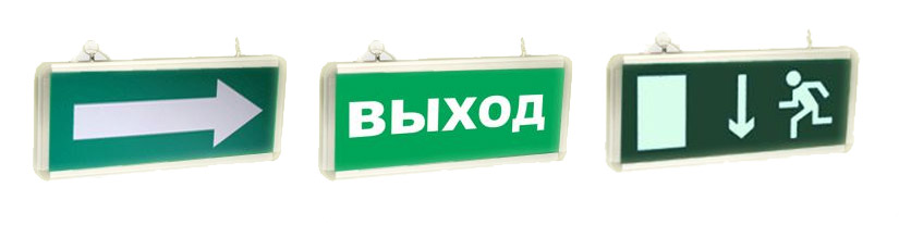 световые указатели Воронеж