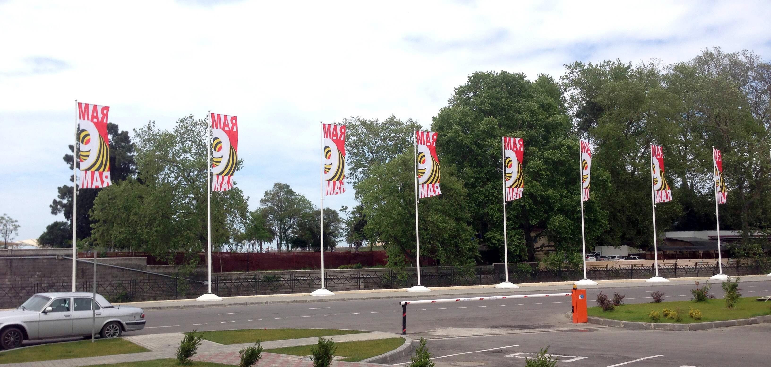 флагштоки в Липецке