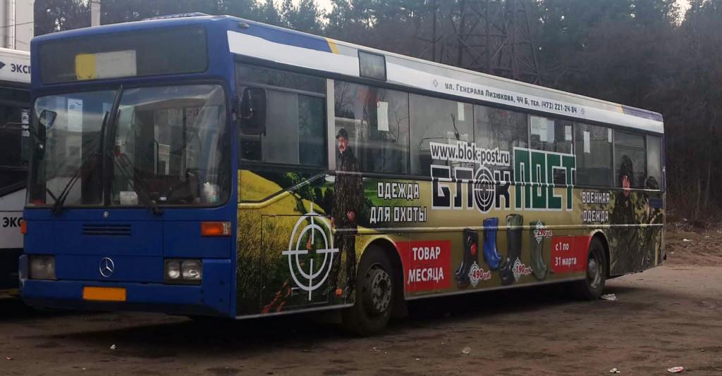 реклама на транспорте в Липецке