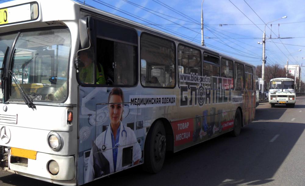 размещение рекламы на транспорте в Липецке