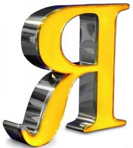 Объемные буквы Липецка