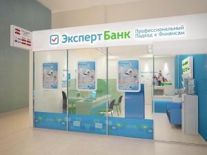 объемные буквы эксперт банк с контражурной подсветкой в ЛИпецке